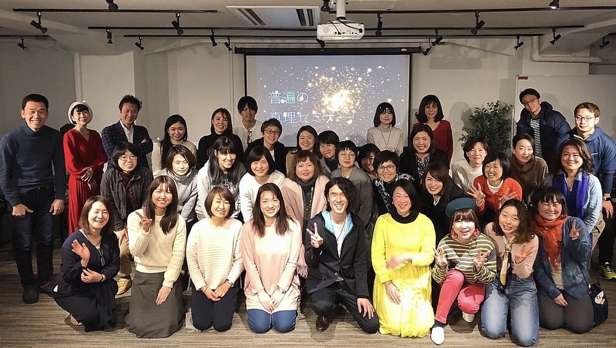 f:id:tatsunori-matsuda:20200214175334j:plain