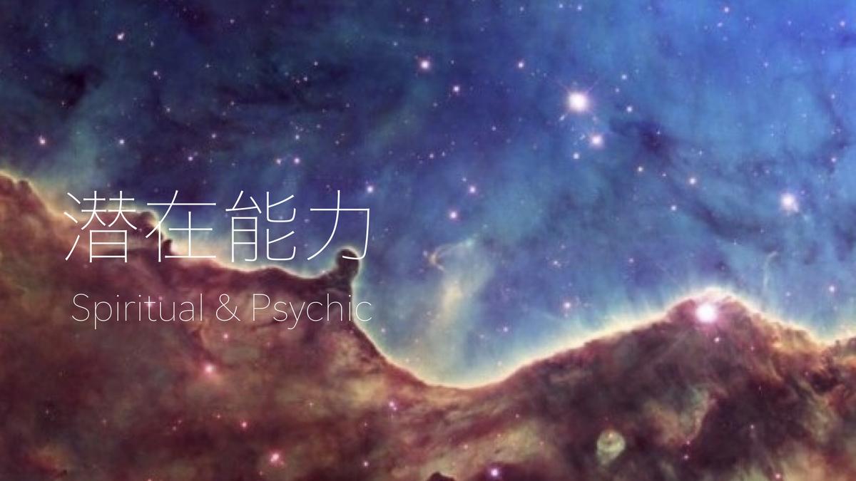 f:id:tatsunori-matsuda:20200215171731j:plain