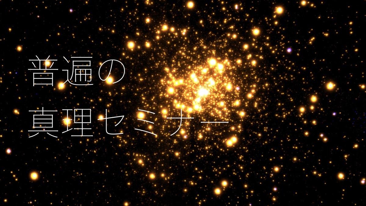 f:id:tatsunori-matsuda:20200301160847j:plain