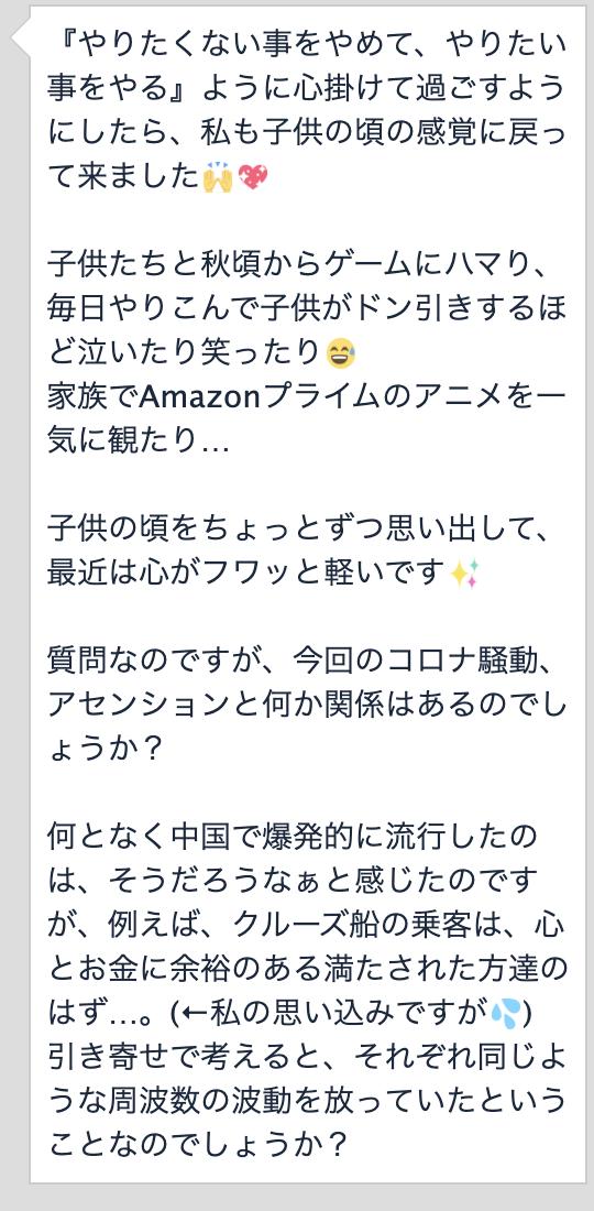 f:id:tatsunori-matsuda:20200302110035p:plain