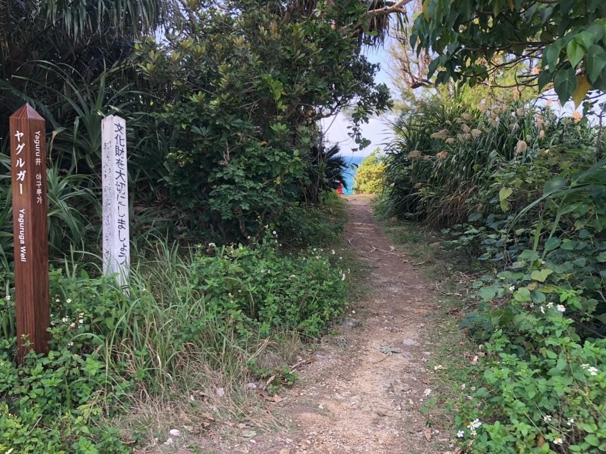 f:id:tatsunori-matsuda:20200319135955j:plain