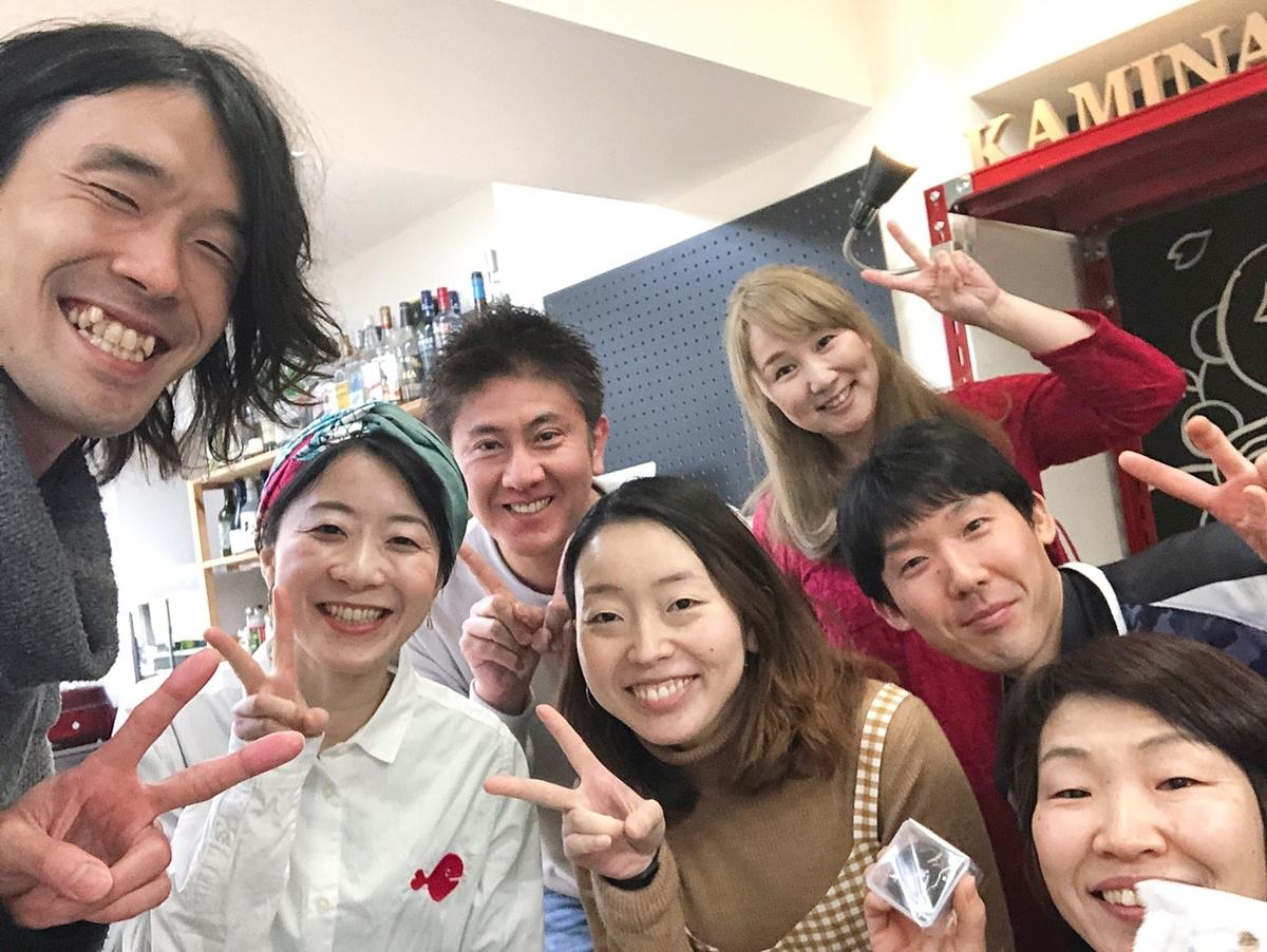 f:id:tatsunori-matsuda:20200322151110j:plain