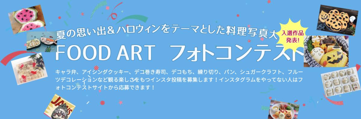 f:id:tatsunori-matsuda:20200408001132p:plain