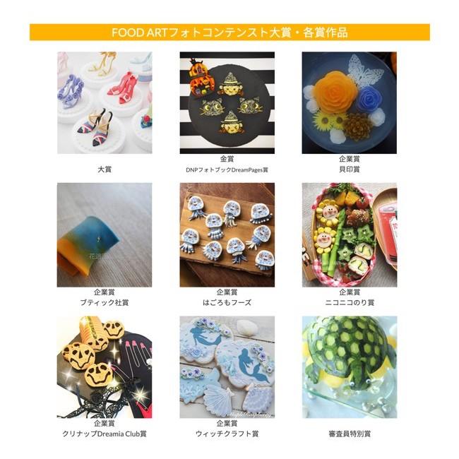 f:id:tatsunori-matsuda:20200408002209j:plain