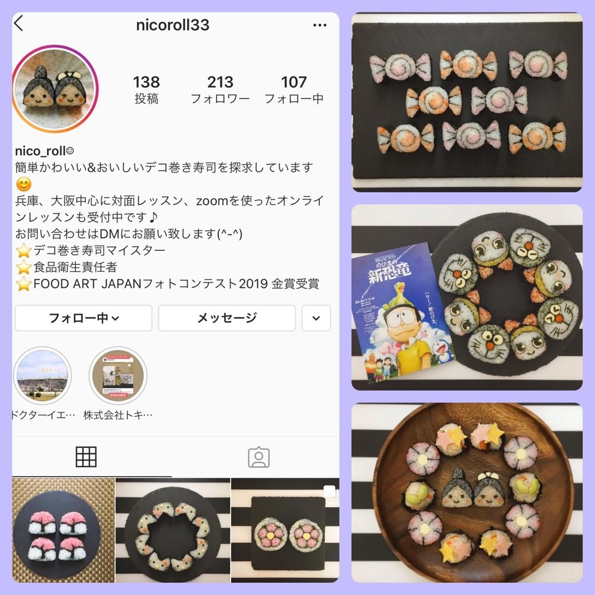 f:id:tatsunori-matsuda:20200408010311j:plain