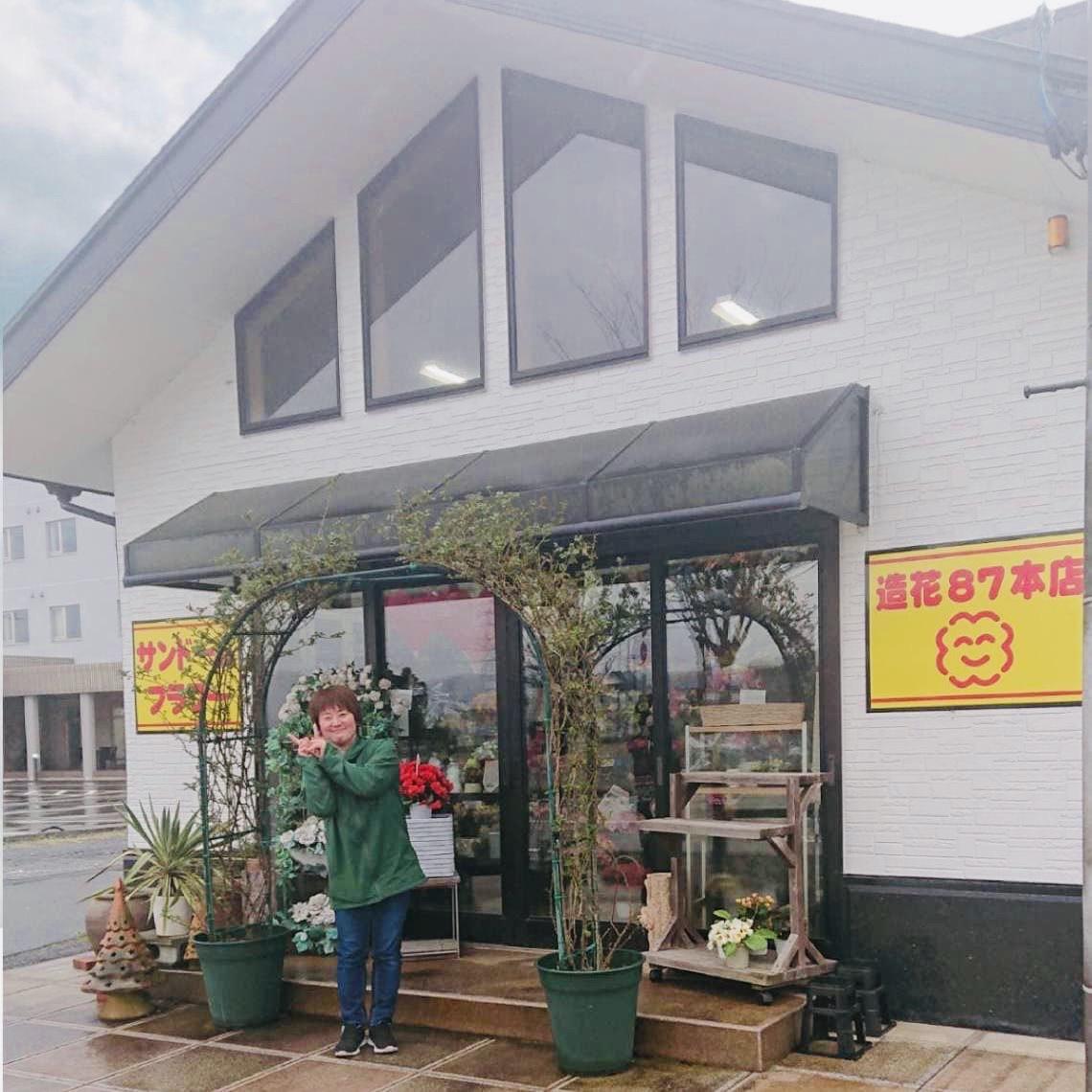f:id:tatsunori-matsuda:20200409160309j:plain