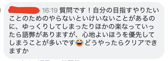f:id:tatsunori-matsuda:20200415183522p:plain