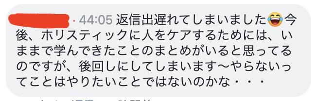 f:id:tatsunori-matsuda:20200415183638p:plain
