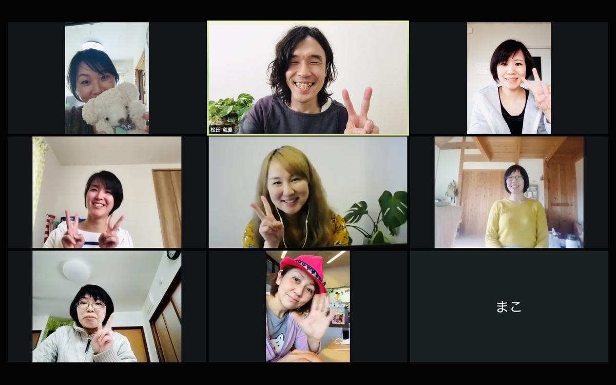 f:id:tatsunori-matsuda:20200417202029j:plain