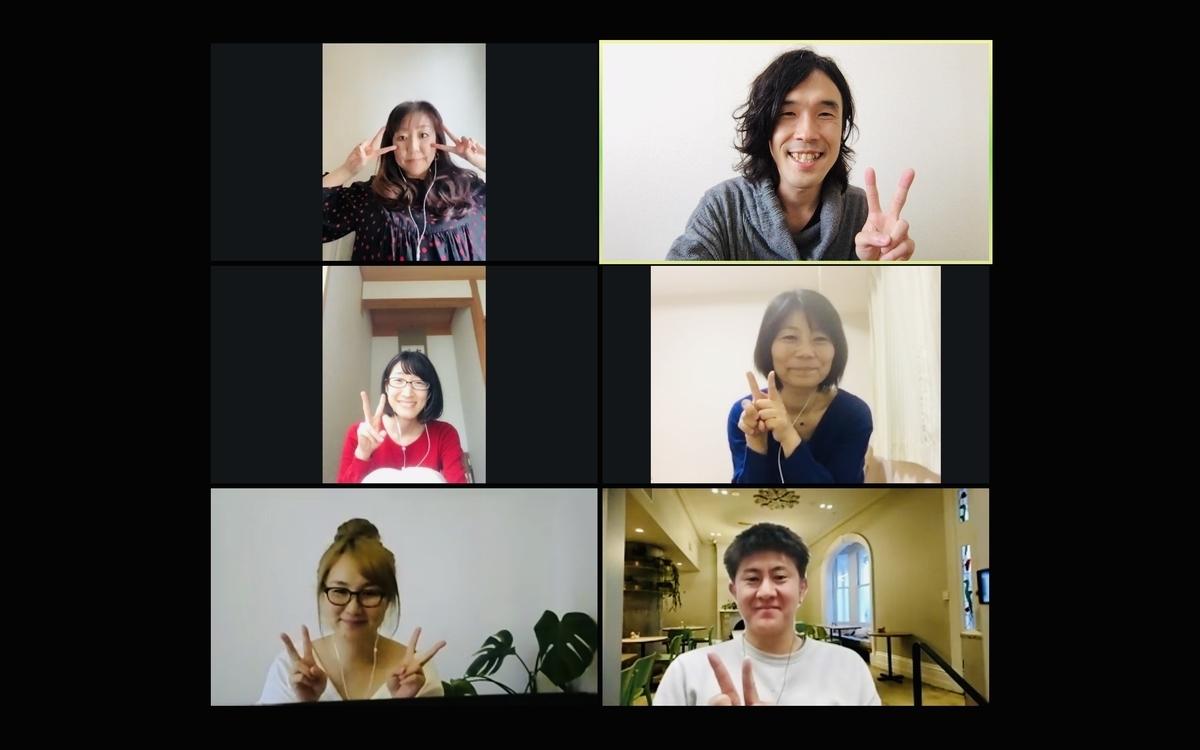 f:id:tatsunori-matsuda:20200417202047j:plain