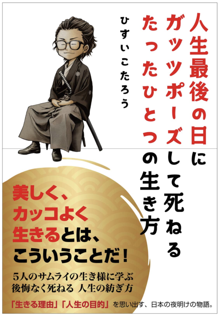 f:id:tatsunori-matsuda:20200506140956p:plain