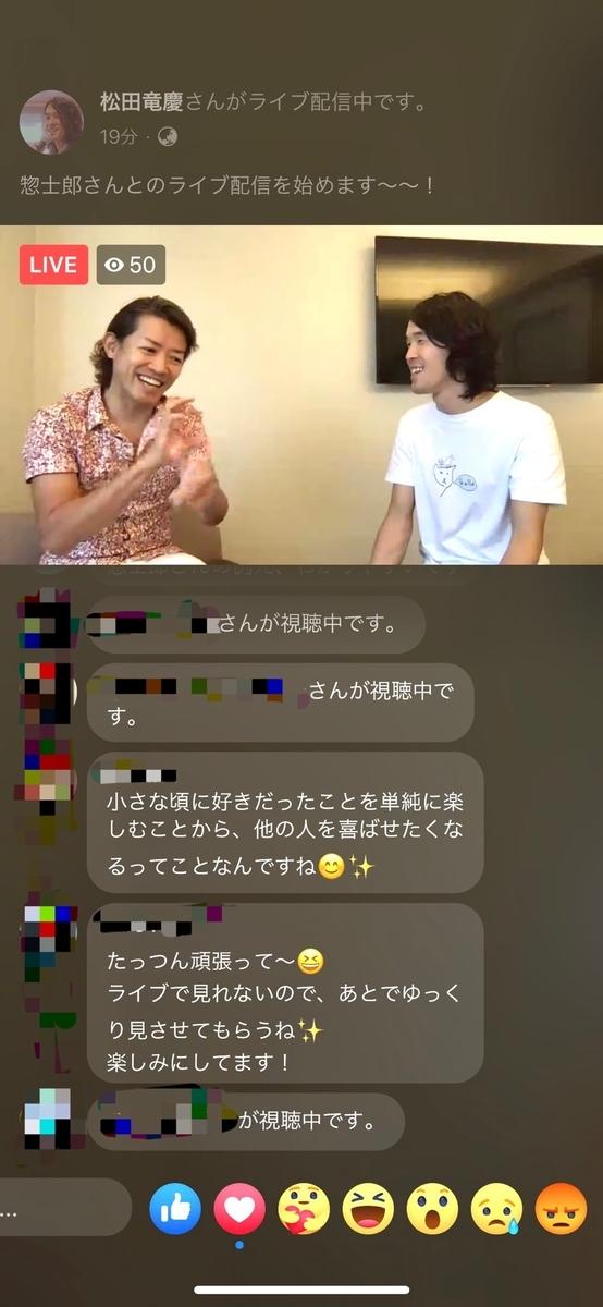 f:id:tatsunori-matsuda:20200601204142j:plain