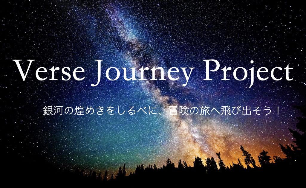f:id:tatsunori-matsuda:20200602212414j:plain