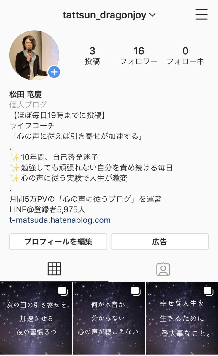 f:id:tatsunori-matsuda:20200614141633p:plain
