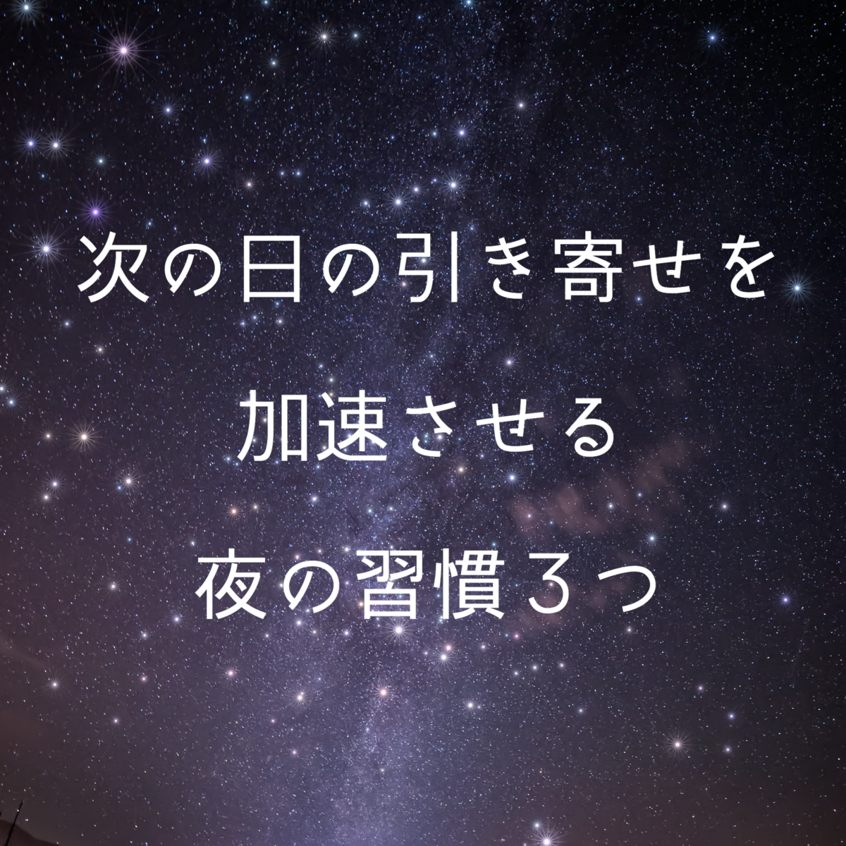 f:id:tatsunori-matsuda:20200614143308p:plain