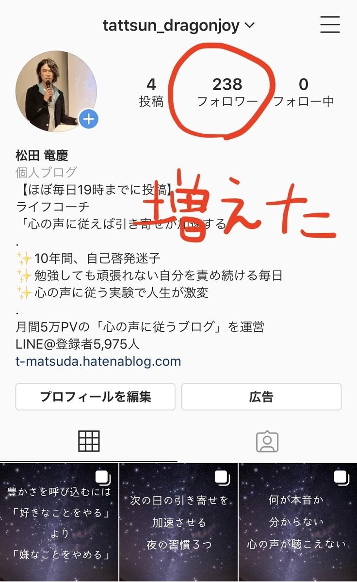 f:id:tatsunori-matsuda:20200615194817j:plain
