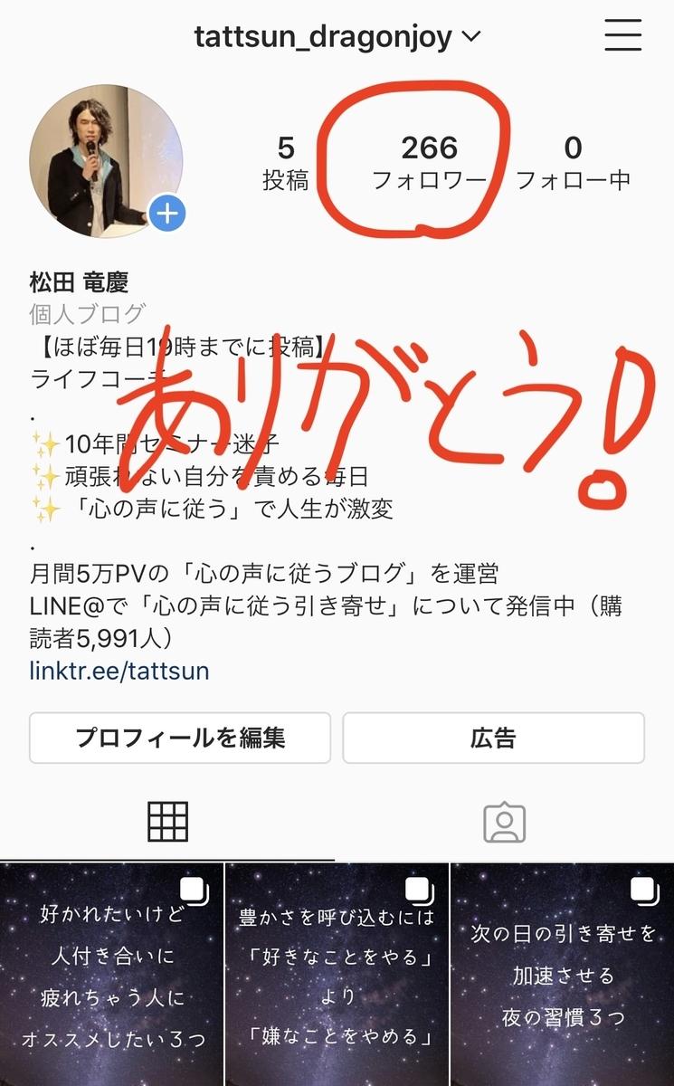 f:id:tatsunori-matsuda:20200616143451j:plain