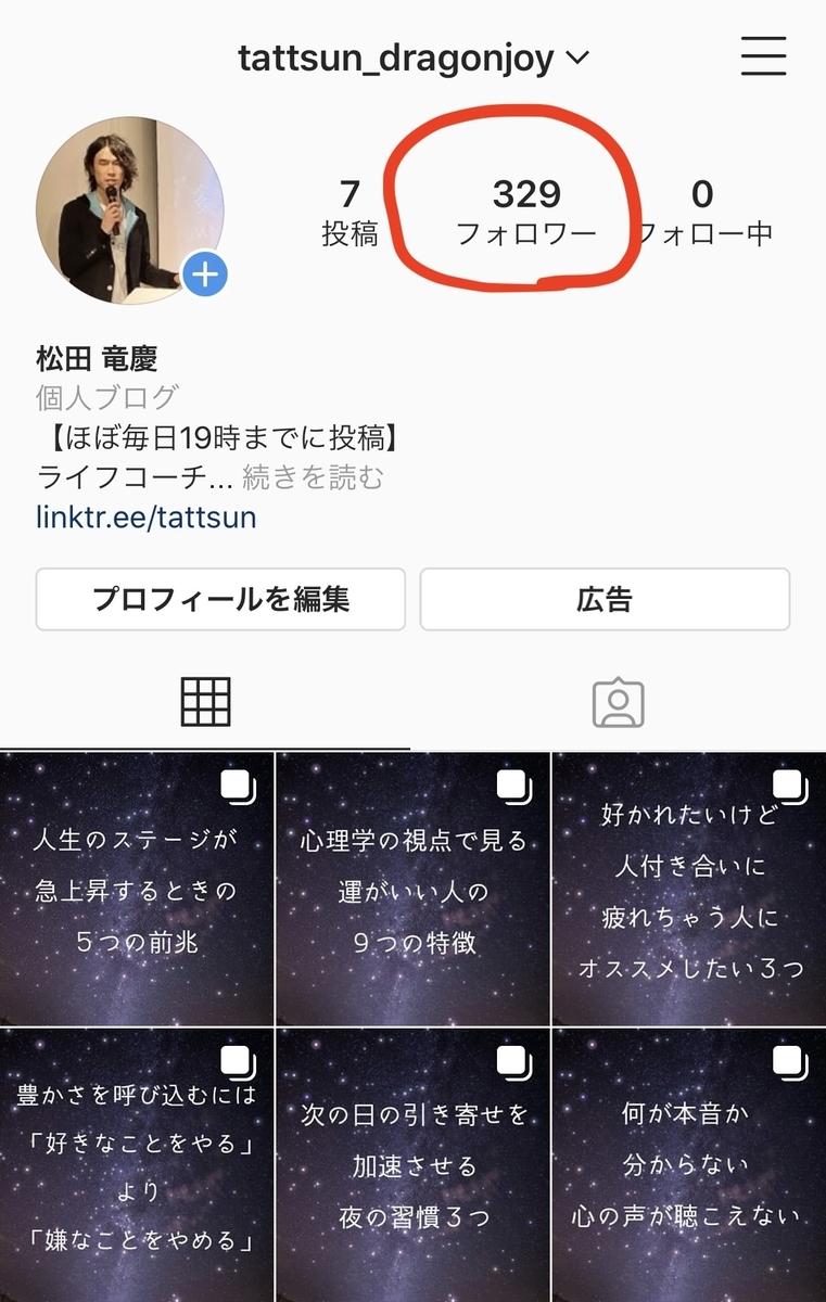f:id:tatsunori-matsuda:20200621193615j:plain