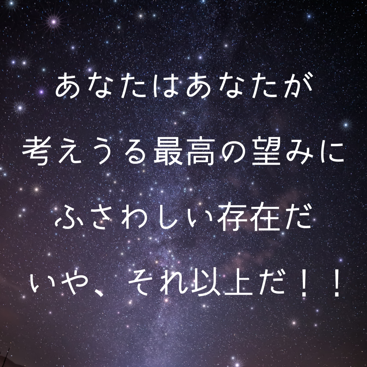 f:id:tatsunori-matsuda:20200629210708p:plain