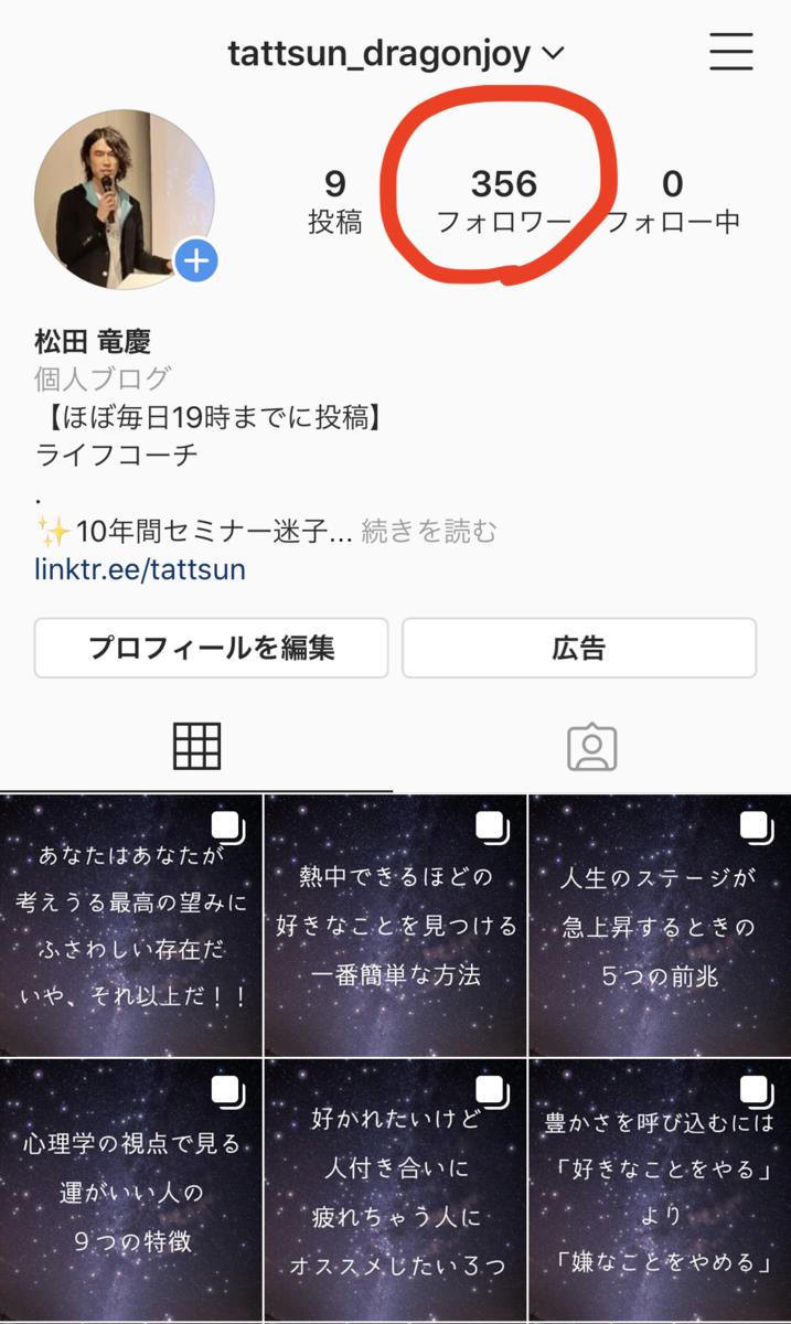 f:id:tatsunori-matsuda:20200629211102p:plain