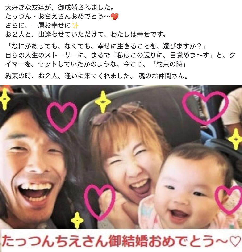 f:id:tatsunori-matsuda:20200710212109p:plain