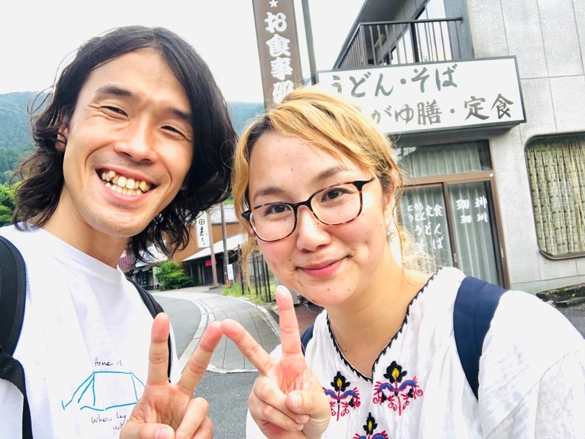 f:id:tatsunori-matsuda:20200725171250j:plain
