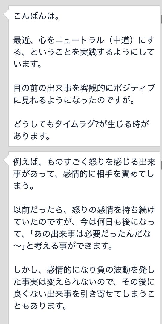 f:id:tatsunori-matsuda:20200805191942p:plain