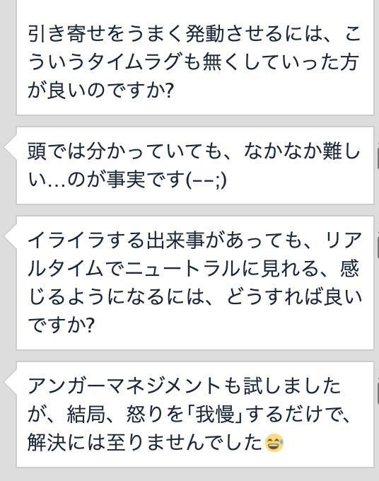 f:id:tatsunori-matsuda:20200805192047p:plain