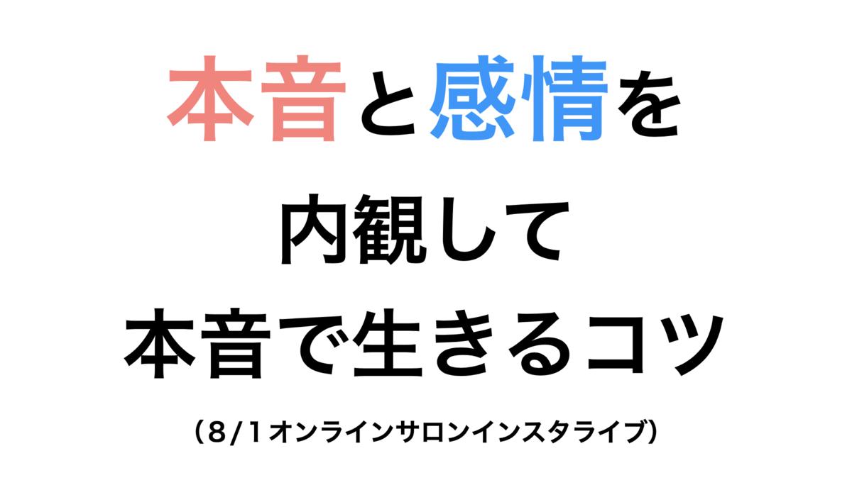 f:id:tatsunori-matsuda:20200806213914p:plain