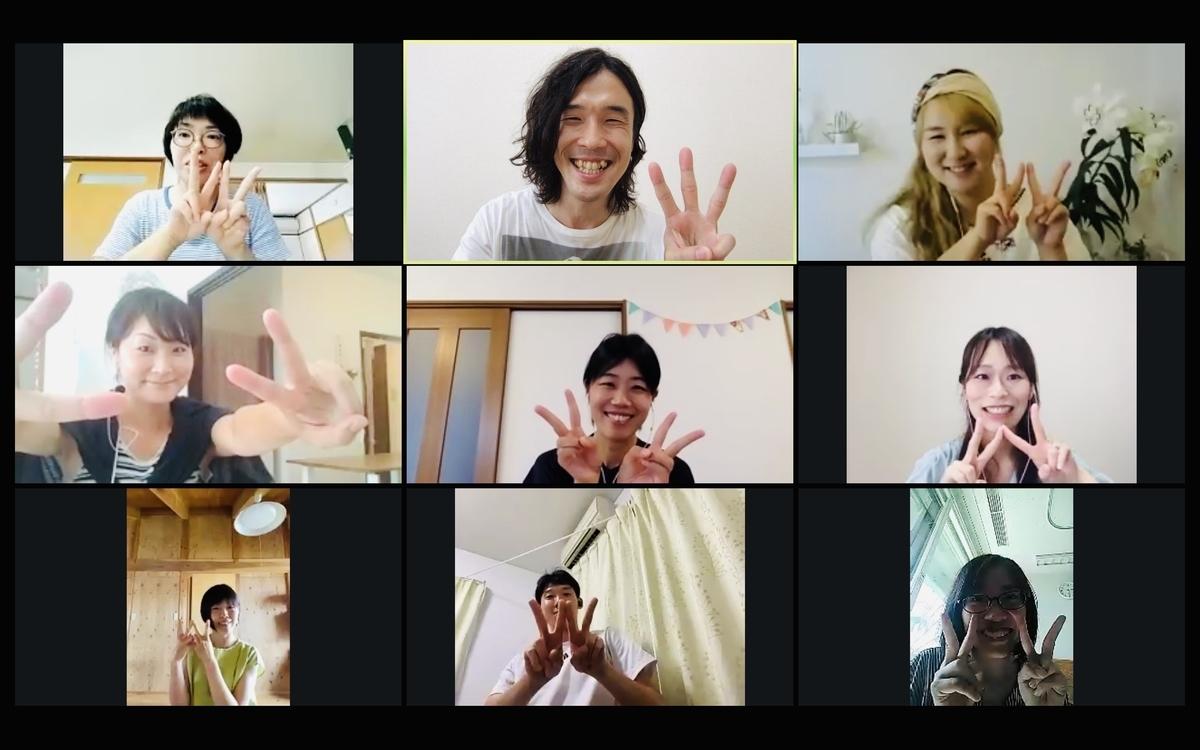 f:id:tatsunori-matsuda:20200819195132j:plain