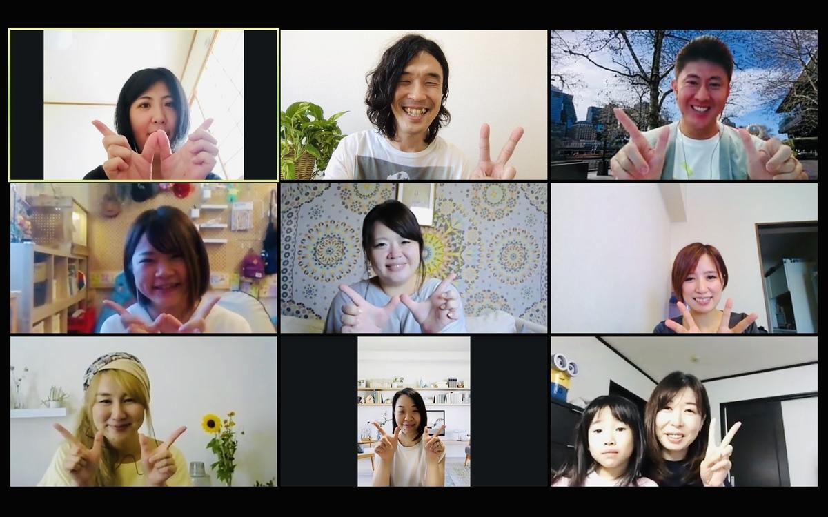 f:id:tatsunori-matsuda:20200819195214j:plain