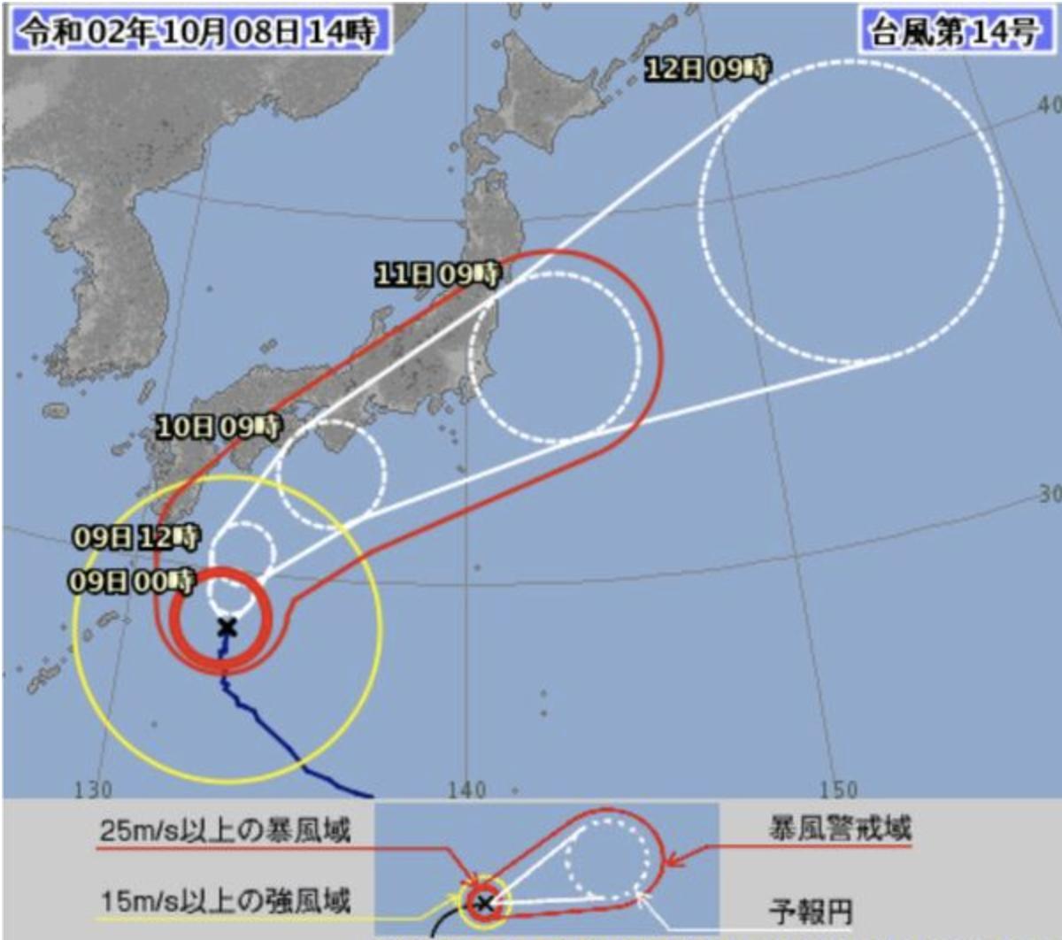 f:id:tatsunori-matsuda:20201016181233p:plain