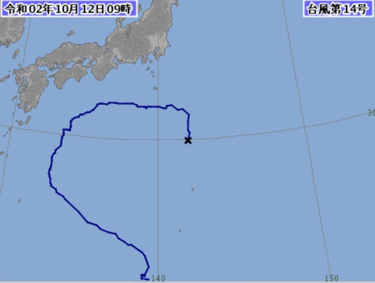 f:id:tatsunori-matsuda:20201016181256j:plain