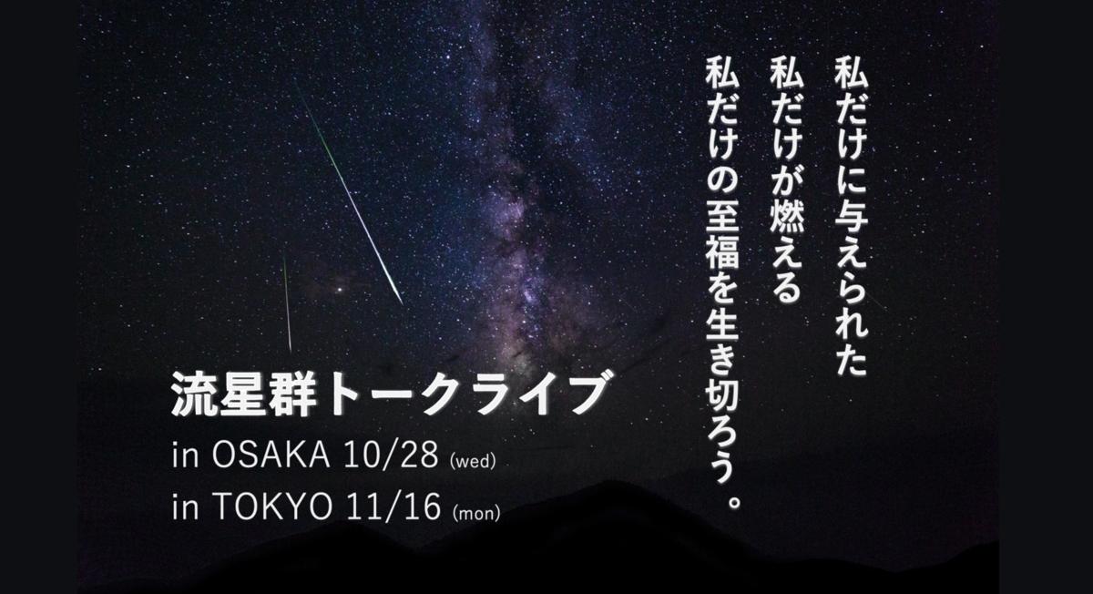 f:id:tatsunori-matsuda:20201021194603p:plain