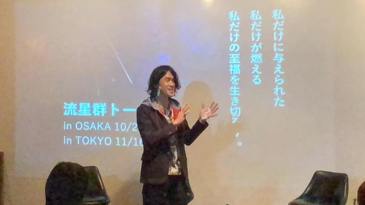 f:id:tatsunori-matsuda:20201101151610j:plain