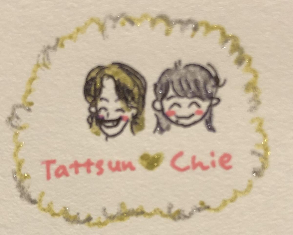 f:id:tatsunori-matsuda:20201106164920j:plain
