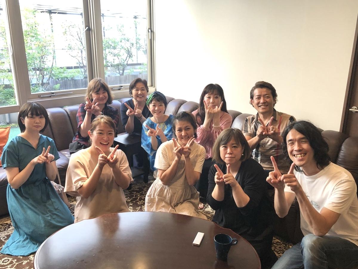 f:id:tatsunori-matsuda:20201109195833j:plain