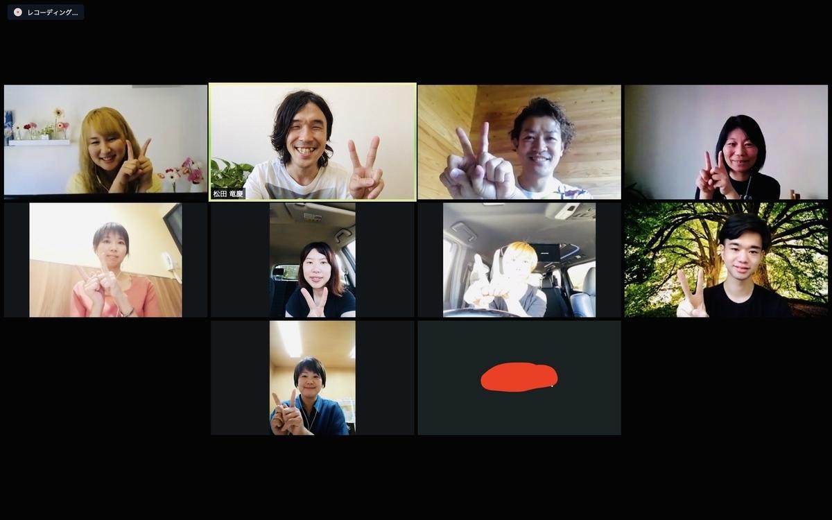 f:id:tatsunori-matsuda:20201109195918j:plain