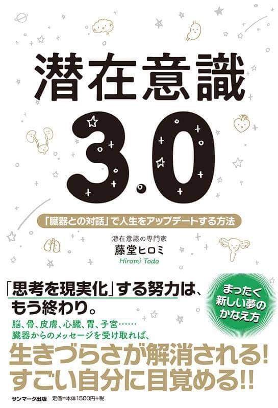 f:id:tatsunori-matsuda:20201113222241j:plain