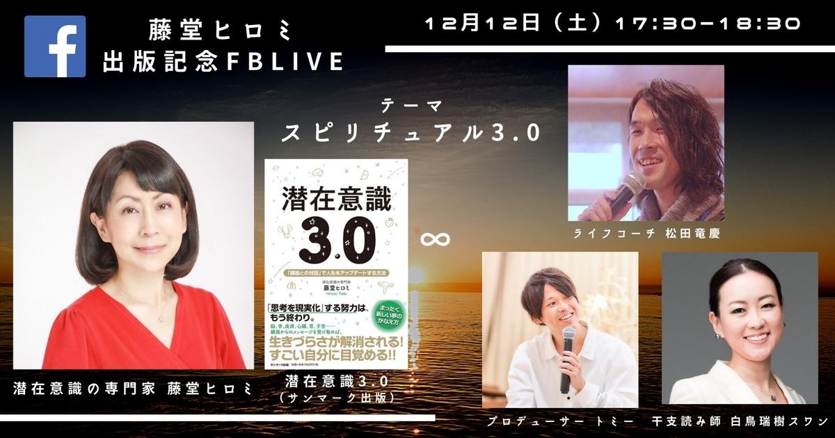 f:id:tatsunori-matsuda:20201210211336j:plain