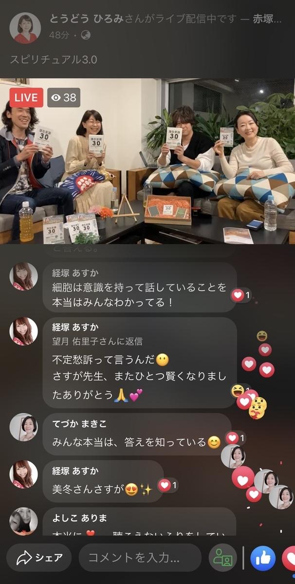 f:id:tatsunori-matsuda:20201213191513j:plain