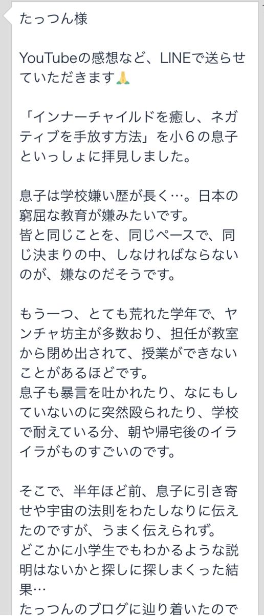 f:id:tatsunori-matsuda:20210208163222p:plain