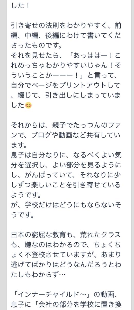 f:id:tatsunori-matsuda:20210208163334p:plain