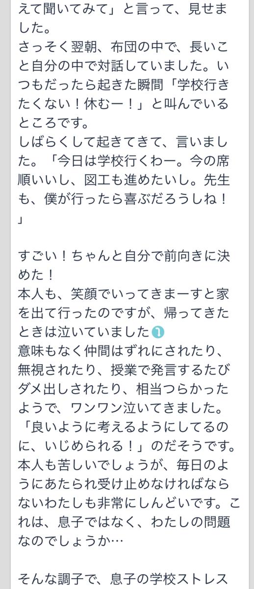 f:id:tatsunori-matsuda:20210208163444p:plain