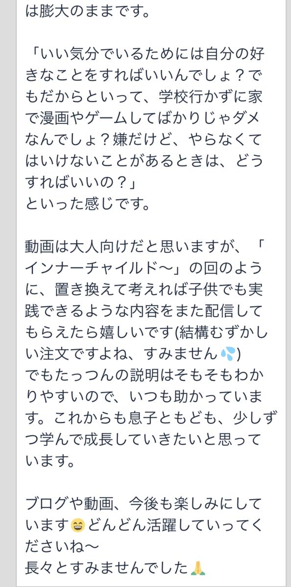 f:id:tatsunori-matsuda:20210208163530p:plain