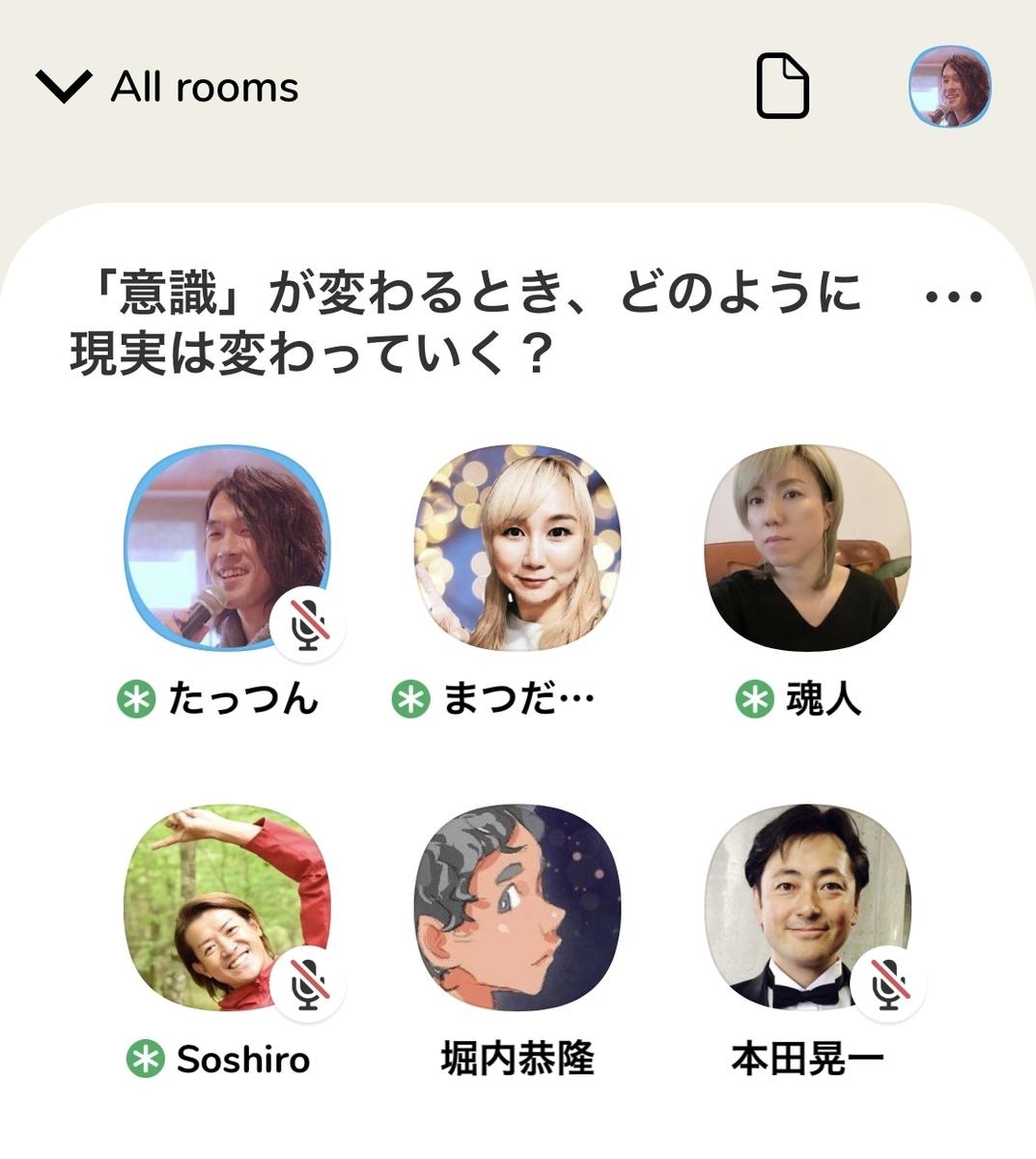 f:id:tatsunori-matsuda:20210228185025j:plain