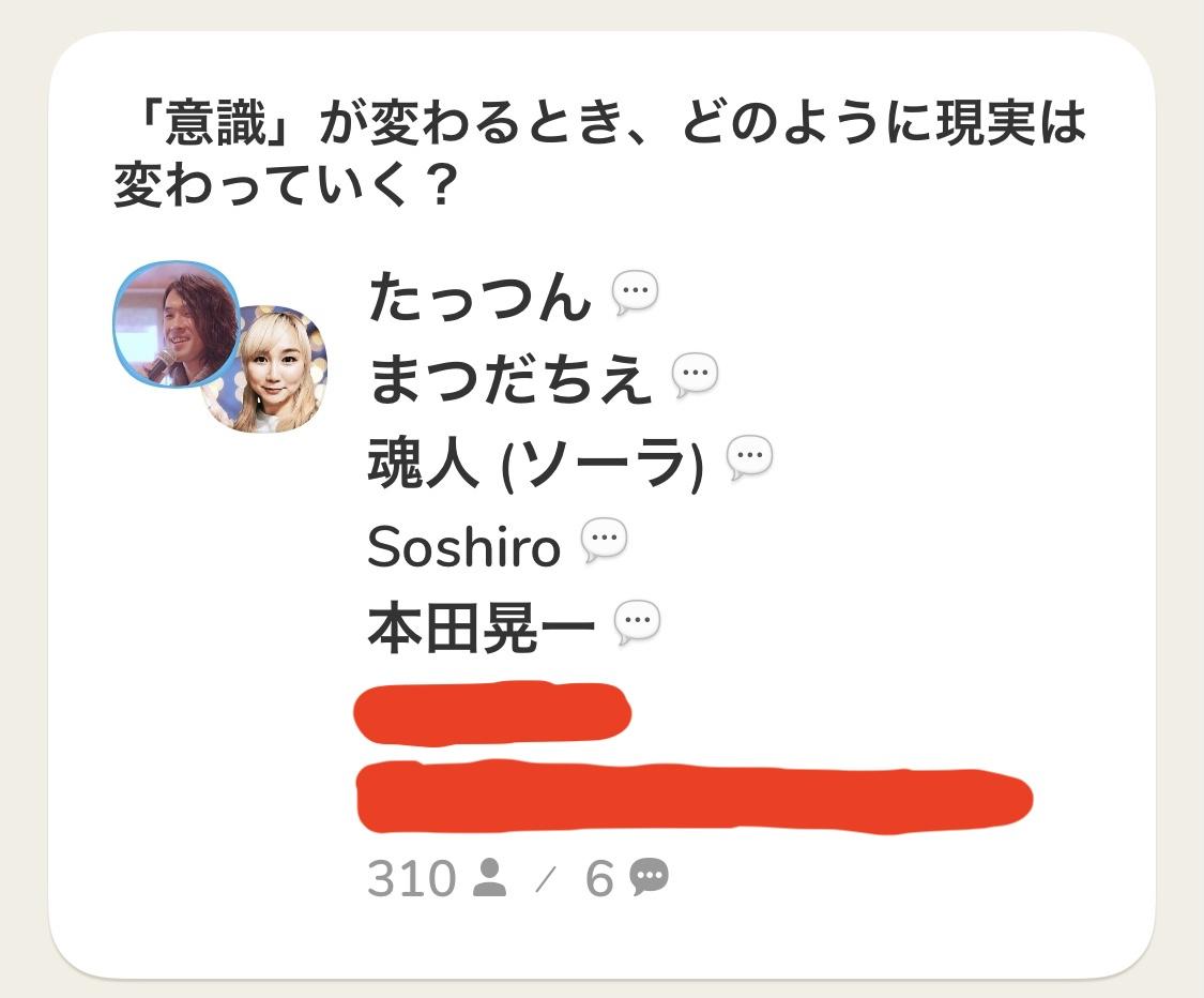 f:id:tatsunori-matsuda:20210228185048j:plain