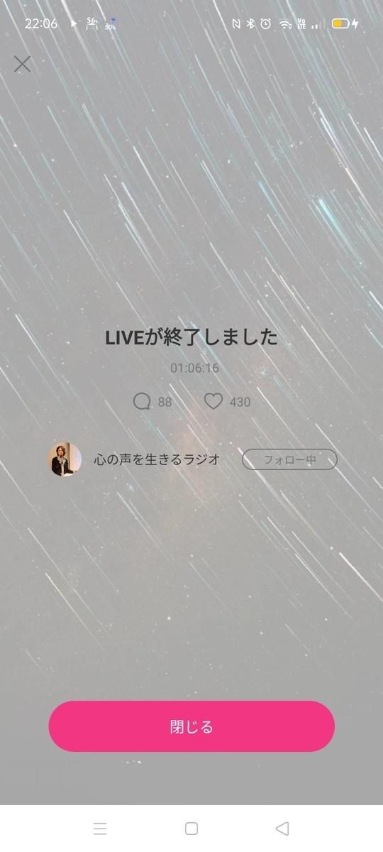 f:id:tatsunori-matsuda:20210317214944j:plain