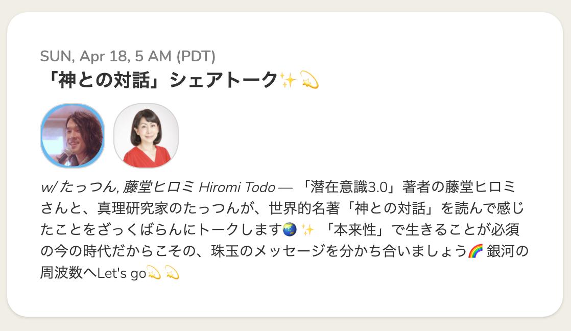 f:id:tatsunori-matsuda:20210417201358p:plain