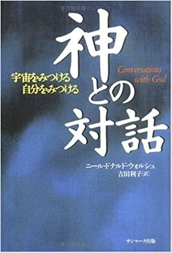 f:id:tatsunori-matsuda:20210418153153j:plain